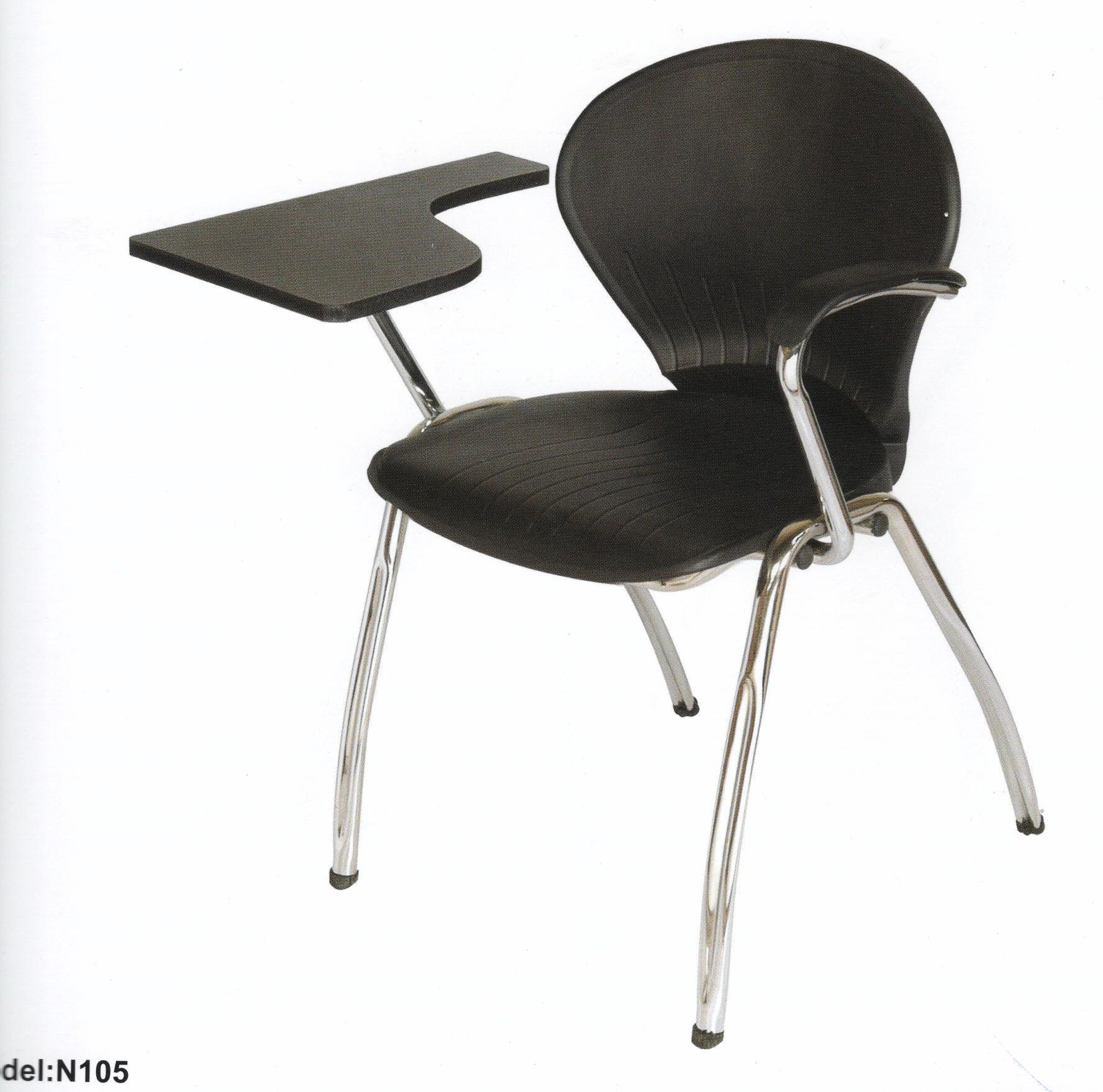 صندلی دانش آموزی و محصلی